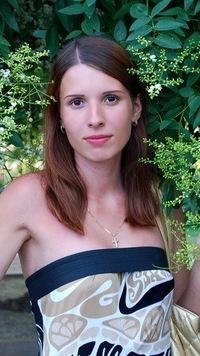 Виктория Давыдкина, 3 мая 1995, Курган, id220188308