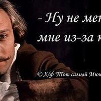 Владимир Еркин, 2 сентября 1943, Уфа, id46503404