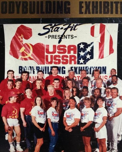 Коллективное фото сборных СССР и США по бодибилдингу, США, 1991 год.