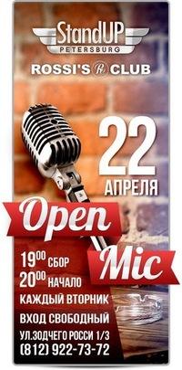 Open Mic в ROSSI'S CLUB