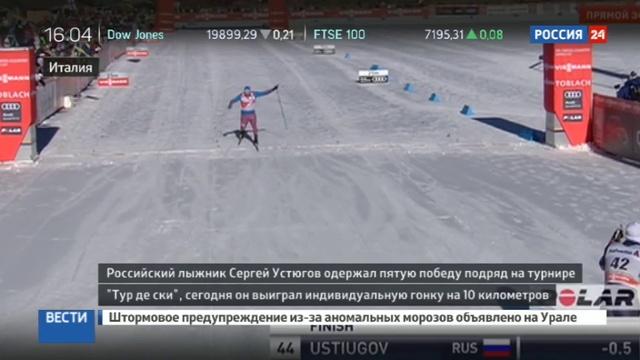 Новости на Россия 24 • Двойной стимул Устюгов посвятил пятую подряд победу матери