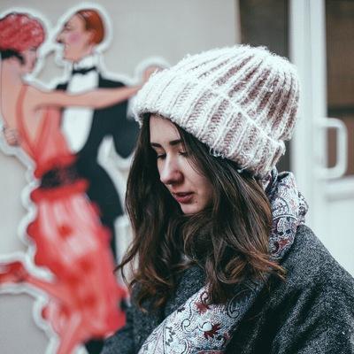Валерия Маяковская