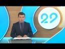 15 08 2018 Бизнес панорама с Артемием Заварзиным