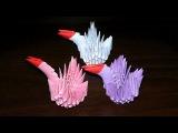 Модульное оригами для начинающих маленький лебедь мастер класс (мк)