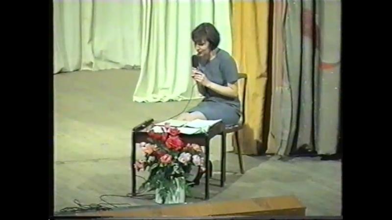 VIII ПАРАД КАНТЕЛИСТОВ 18.04.1998 г. Петровская слобода