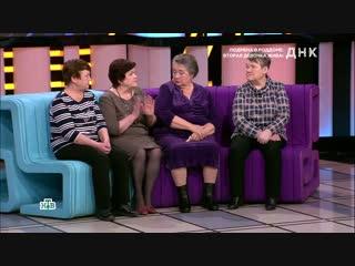 Женщины, которых подменили 72 года назад в роддоме Прикамья, нашли родных на телешоу