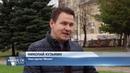 Новости Псков 06.11.2018 В Пскове пятьдесят человек пришли на митинг против коррупции