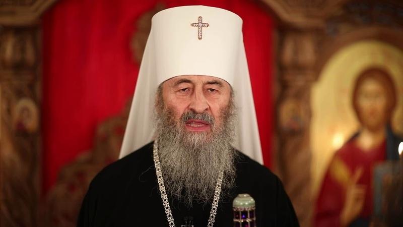 Привітання Предстоятеля Української Православної Церкви з Різдвом Христовим