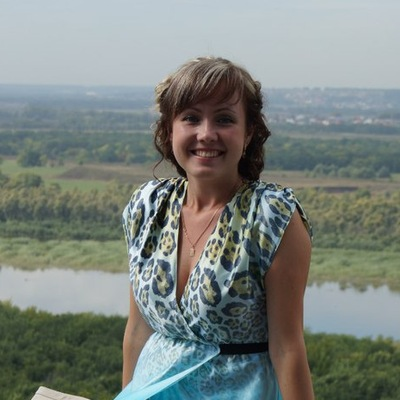 Анна Байбородова, 12 ноября , Уфа, id99345064