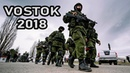 VOSTOK 2018 Military Drills Army of Russia,China
