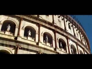 Диалог Духа Рыцарства и Героя о Великом Риме