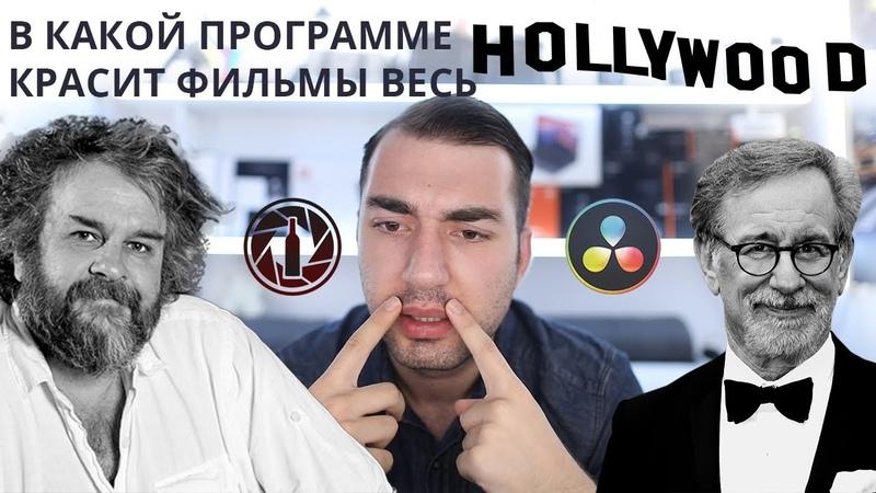 Краткий тур в DaVinci Resolve   ГРУЗИНСКИЙ ОБЗОР