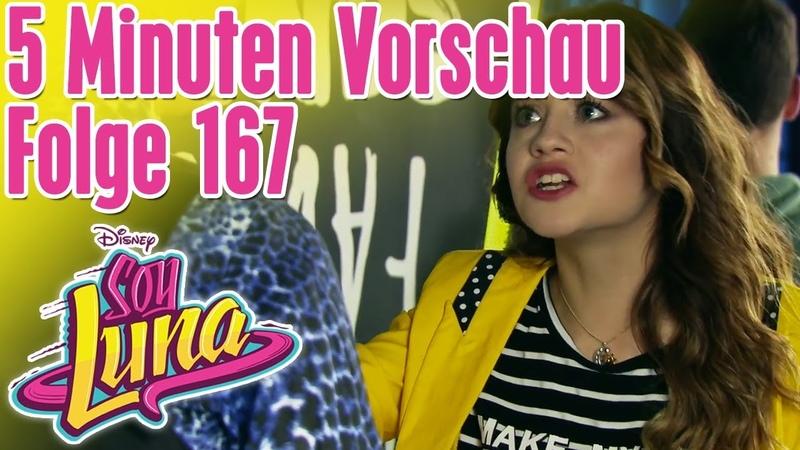 5 Minuten Vorschau - SOY LUNA Folge 167 || Disney Channel