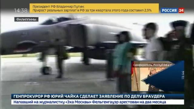 Новости на Россия 24 • На первой очной встрече Шойгу с Меттисом друг друга проигнорировали