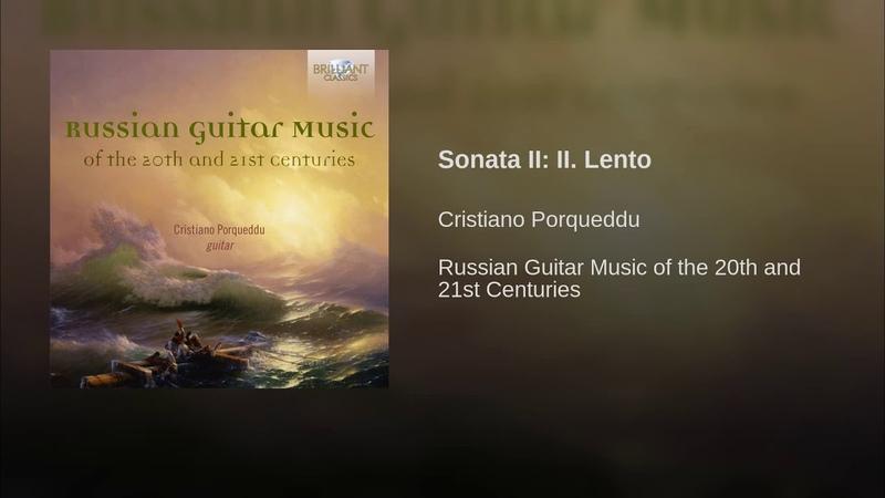 Sonata II: II. Lento