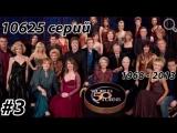 Самые длинные сериалы в мире - Топ 5