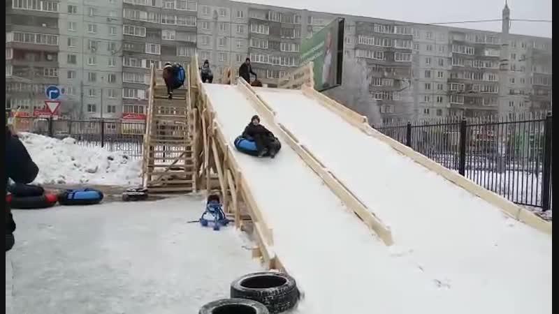 Чудесной ледяной горке в районе Киселёвского рынка