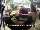 Ваз из карбюратора в инжектор.flv