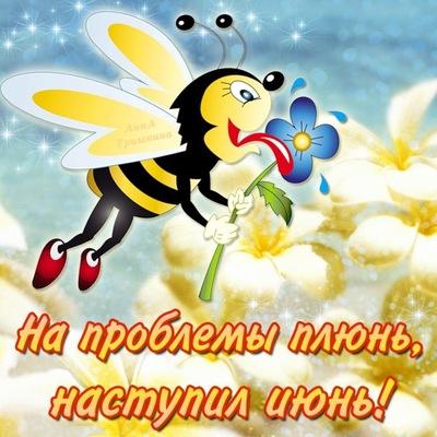 http://cs407718.vk.me/v407718184/9c4f/j5jnGFXly3M.jpg