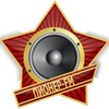 ПИОНЕР-Fm ◉ Волоколамск 100,7 Fm