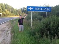 Dima Лобанов, 25 января 1992, Можга, id56781207
