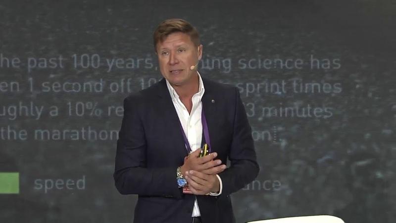 17.10.2018 ''ATRIUM STAGE'' 12:00 Keynote. Владимир Волошин РУС