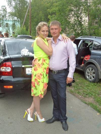 Оля Кобелева, 14 мая , Чайковский, id50337171