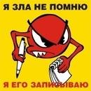 Ян Иванов, 16 июня 1977, Мозырь, id161004615