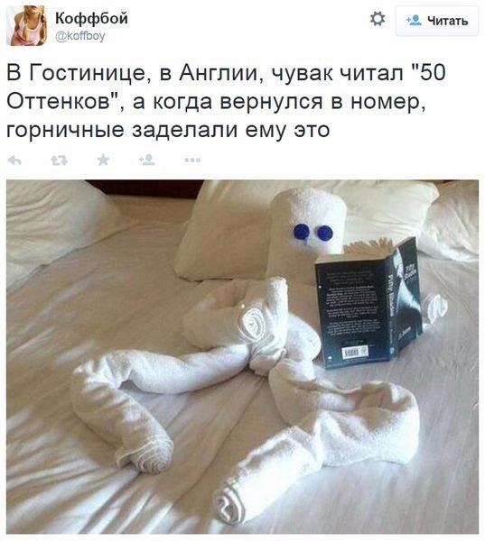 https://pp.vk.me/c543103/v543103042/1ec0f/3lco6uzfjs8.jpg