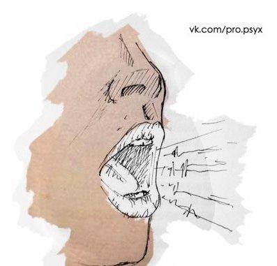 Как сделать голос севшим