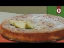 Готовим с Лилей Мамутовой - Грушевый пирог