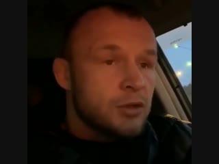Известный боец ММА Александр Шлеменко выразил мнение о ночных клубах.[MDK DAGESTAN]