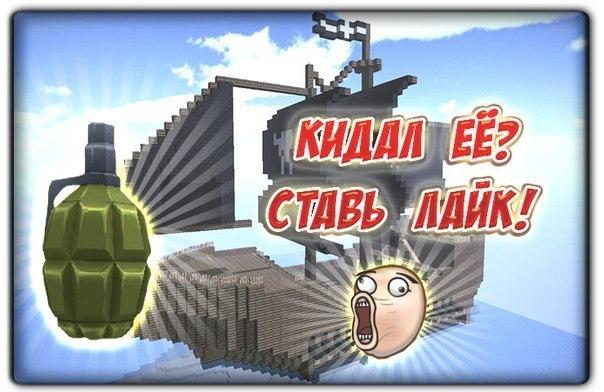 приколы копатель: