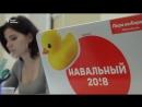 В России протестуют миллионы - требуют не повышать пенсионный возраст