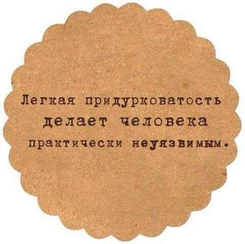 http://cs425223.vk.me/v425223020/a7b/St2mxrIfsPc.jpg