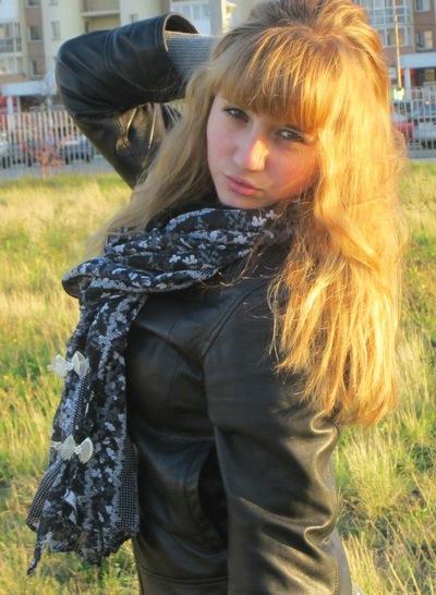 Олеська Мосолова, 12 июля , Екатеринбург, id101283463