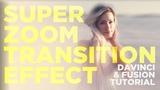 Super Zoom Transition Effect - Davinci Resolve 15Fusion Tutorial