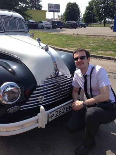 Анастас Оганов, 4 августа , Ставрополь, id56401