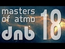 Masters Of Atmospheric Drum And Bass Vol. 18 (Into The Deeper Space)