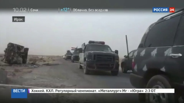 Новости на Россия 24 • ВВС Ирака предупредили Мосул о штурме, разбросав листовки