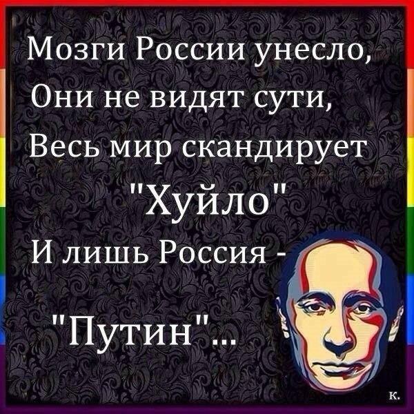 Россия ведет войну в Европе: подобно школьному хулигану она ищет конфликты повсюду, где их можно найти, - премьер Эстонии - Цензор.НЕТ 4085
