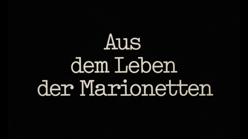 Ingmar Bergman Ur marionetternas liv 1980