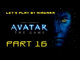 Аватар (Avatar: The Game) Прохождение за На'ви Часть 16