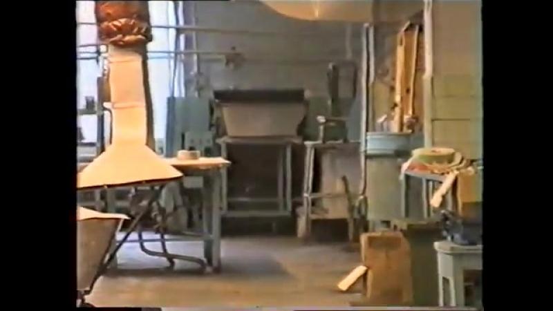 Пищекомбинат Барабинский 1996