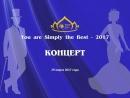 2017.03.29_YASBest_07_Концерт-Лотерея