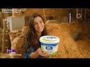Седеф Авджи в рекламе йогурта / Sedef Avcı | Doğal Yaşam - Sek Yoğurt Reklamı