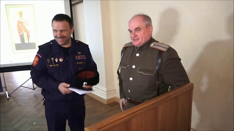 Презентация книги Лепёхина А Н Николай Угодник и Тульское воинство Тула 30 03 2019