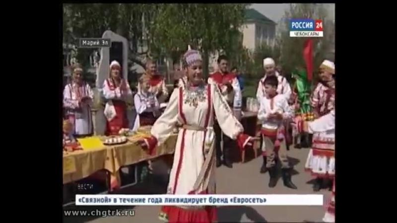 Ансамбль «Кăмăл» из Чебоксарского района представил Чувашию на фестивале семейно (1)
