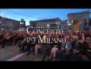 Concerto per Milano - 2018 / Концерт на площади у Миланского собора (Milano, 2018)