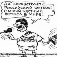 Βладимир Γущин, 18 октября 1992, Самара, id206699018